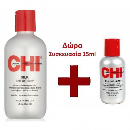 CHI Silk Infusion 177ml + 15ml ΔΩΡΟ
