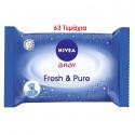 NIVEA Fresh & Pure Μωρομάντηλα - 63τμχ